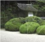 JAPAN - KYOTO-SHOYEIDO